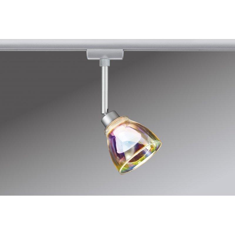 paulmann urail halogen set 4x40w dichroic 230v gz10. Black Bedroom Furniture Sets. Home Design Ideas